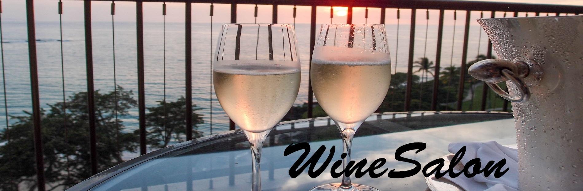 独身者限定のワイン会について