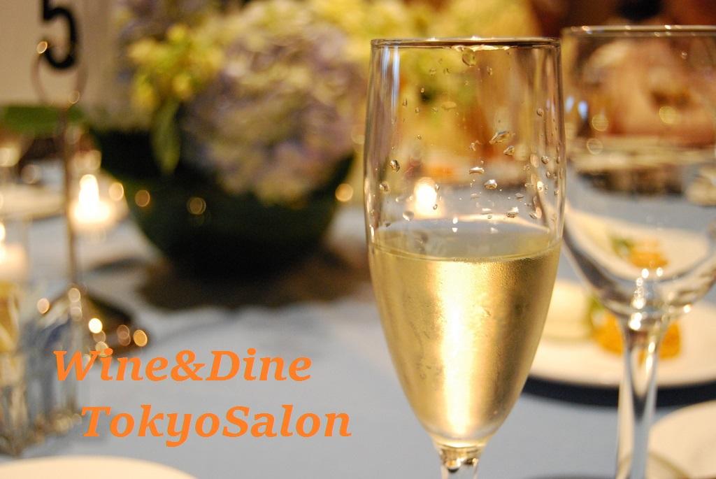 Champagne524-0317