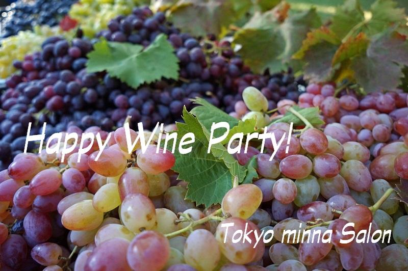 grape-800-moji